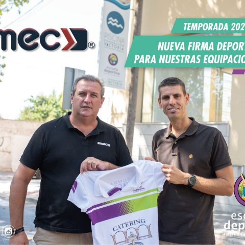 La firma Emec Sport producirá las nuevas equipaciones de la Escuela Deportiva